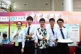 """我院学子在""""挑战杯""""广东大学生创业大赛获两金一铜"""