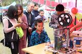 紫荆文化节科技展